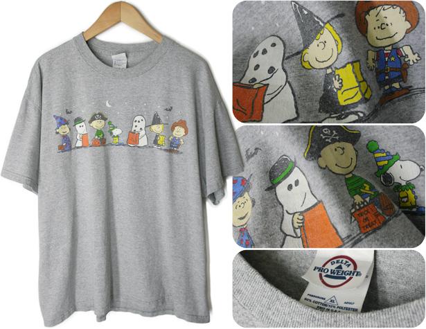 スヌーピーPEANUTSのハロウィンTシャツです。スヌーピー、チャーリーブラウン、サリー、ルーシー、ライナス、あと、おばけの格好してるのは誰かな?